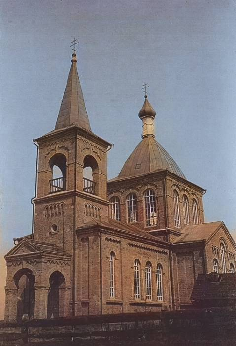 - Orthodox church of the Holy Trinity.