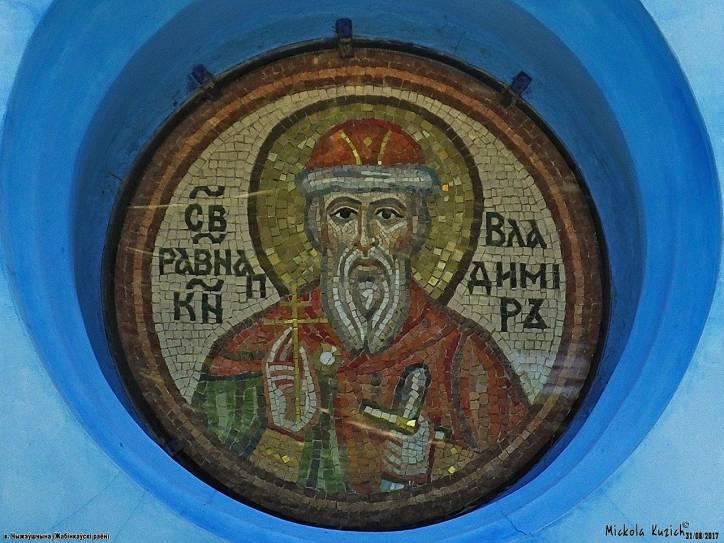 - Царква Святога Ўладзіміра. Мазаічны абраз на фасадзе царквы