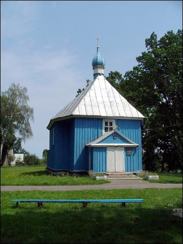 Zdzitava. Orthodox church of St. Mikita