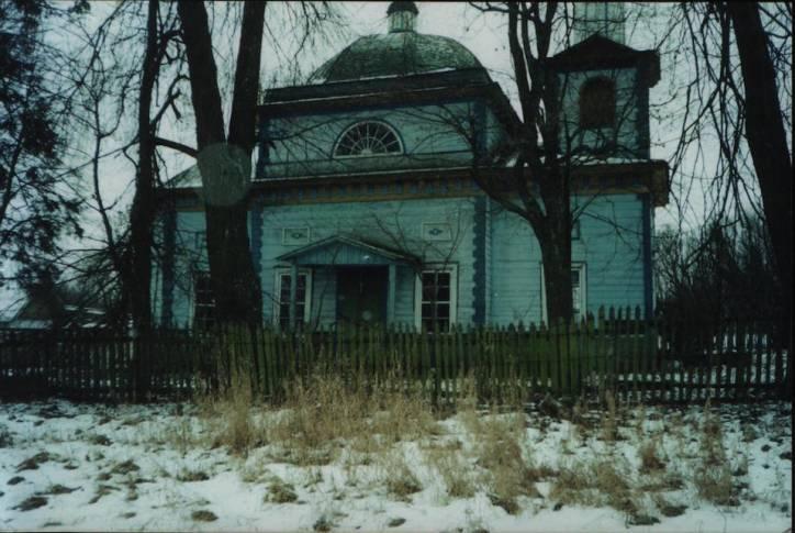 - Церковь Святого Николая Чудотворца. Церковь Святого Николая Чудотворца