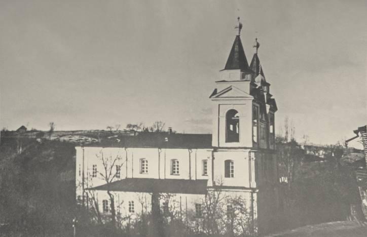 - Царква і манастыр Святога Міхала Арханёла.