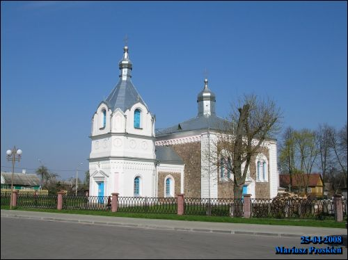 Aziory. Orthodox church of the Holy Spirit