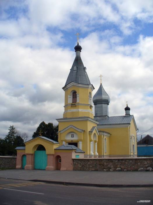 Porazava |  Orthodox church of the Holy Trinity.