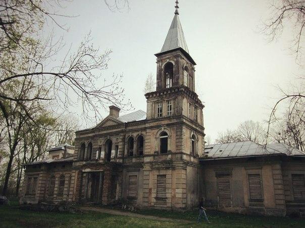 - Estate of Katłubaj.