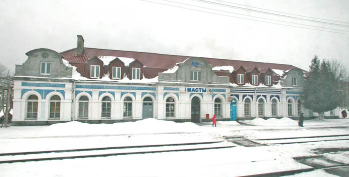 Masty. Railway station