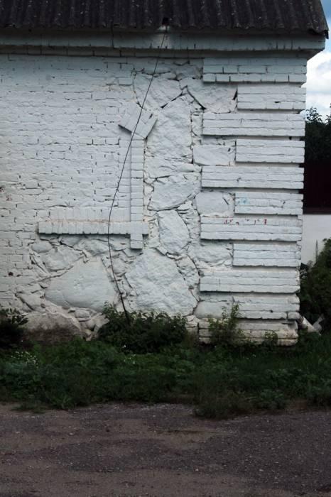 - Гаспадарчы двор .