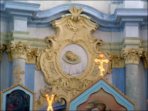- Царква Успення Прасвятой Багародзіцы. Фрагмент галоўнага алтара