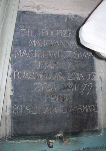 Церковь Святой Троицы (деревня Вольно).