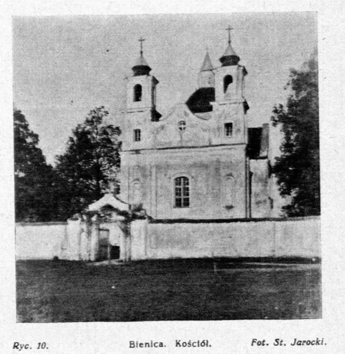 - Catholic church of the Holy Trinity.