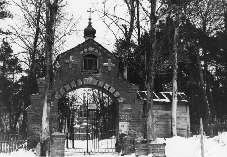- Церковь Святого Александра Невского. Церковь Святого Александра Невского