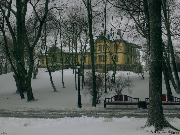 - Сядзіба Любанскіх у Лошыцы.
