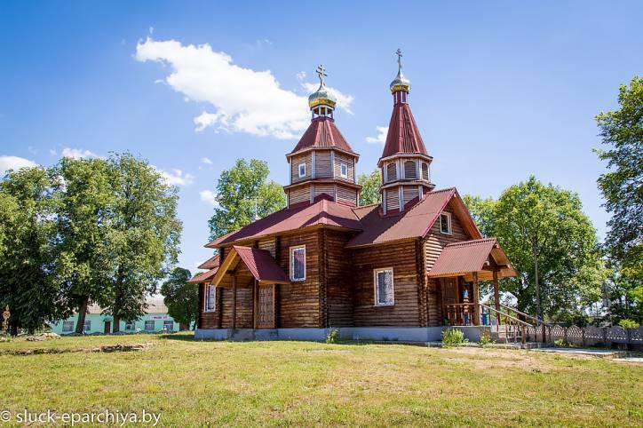 - Cerkiew Przemienienia Pańskiego.
