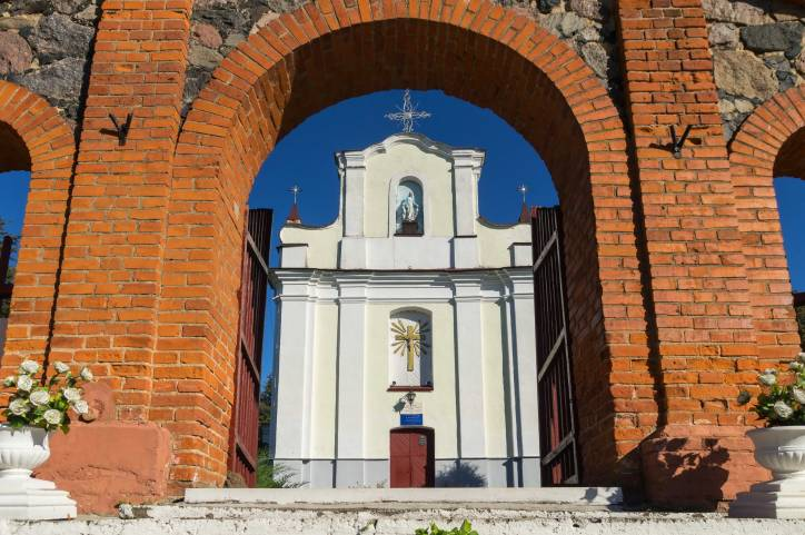 - Catholic church of the Immaculate Conception of Blessed Virgin Mary. Catholic church of the Immaculate Conception of Blessed Virgin Mary in Kascianievičy