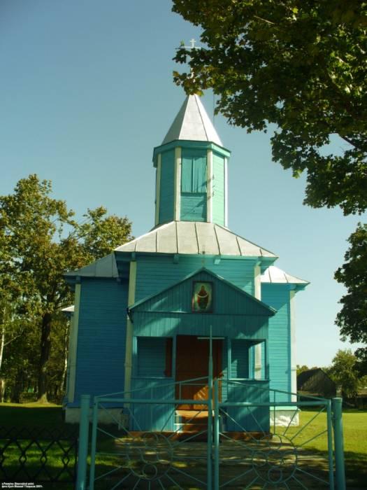 - Церковь Покрова Пресвятой Богородицы.