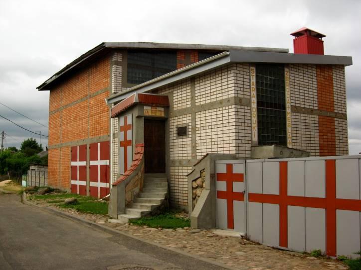 -  Музей-галерэя «Янушкевічы».