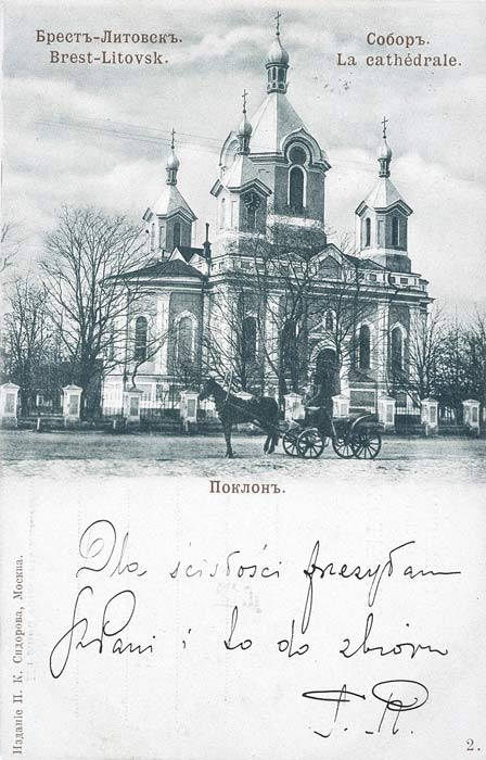 - Orthodox church of St. Simeon. Orthodox cathedral of St. Simeon in Brest-Litowsk. Postcard from early XX century
