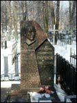 Minsk.  cemetery Soldierly