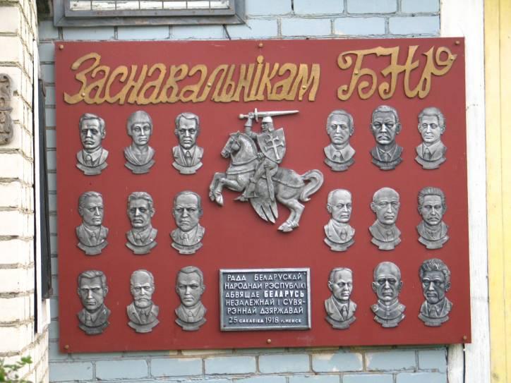-  Музей Анатоля Белага.