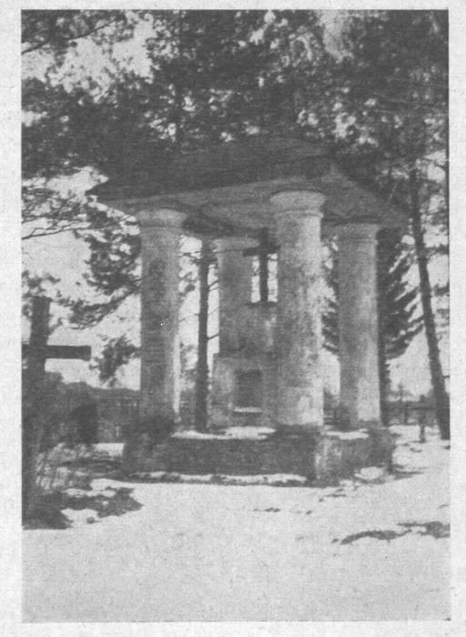 - Kaplica grobowa Ordów.