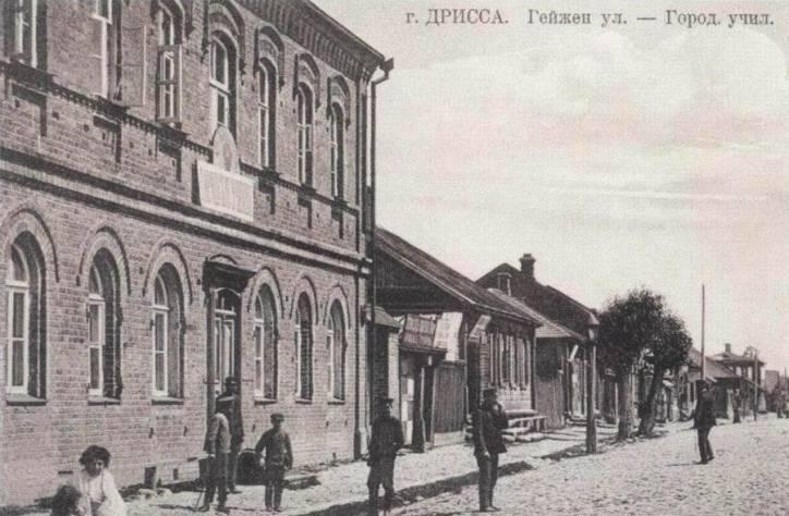 - Historical buildings .