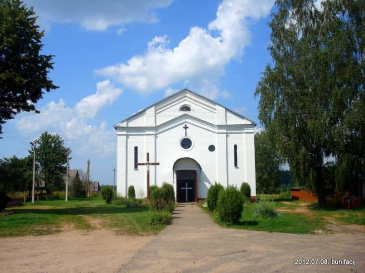 Vuła. Catholic church of the Holy Trinity