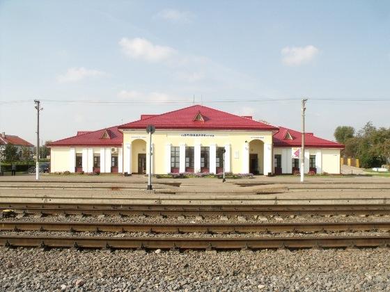 Чыгуначны вакзал, збудаваны ў 1950-я гады
