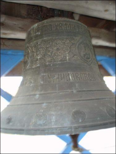 - Царква Святога Георгія. Звон вагой 26 пудоў, адліты ў 1913 годзе