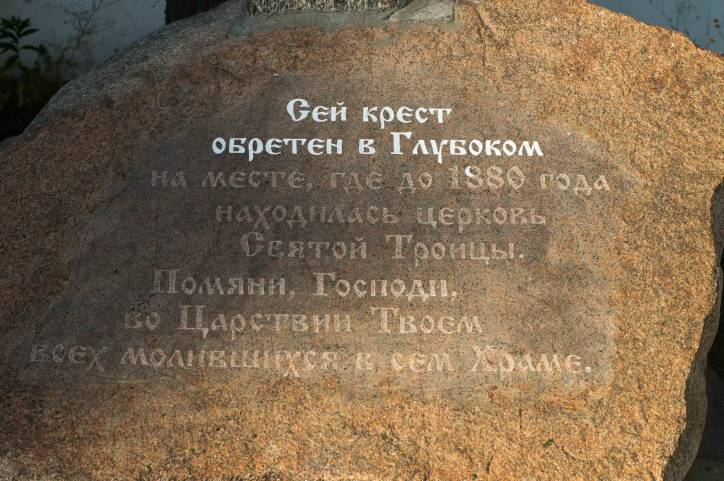 - Сабор Нараджэння Прасвятой Багародзіцы.