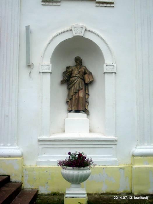 - Касцёл Святой Ганны.