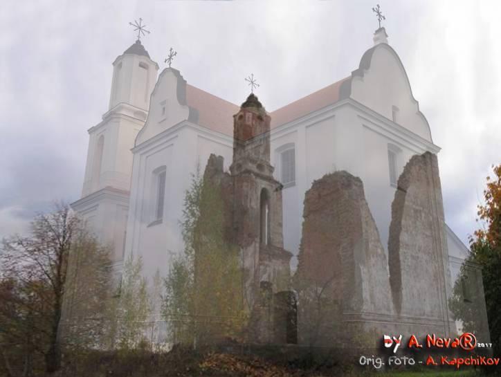 - Catholic church (ruins).