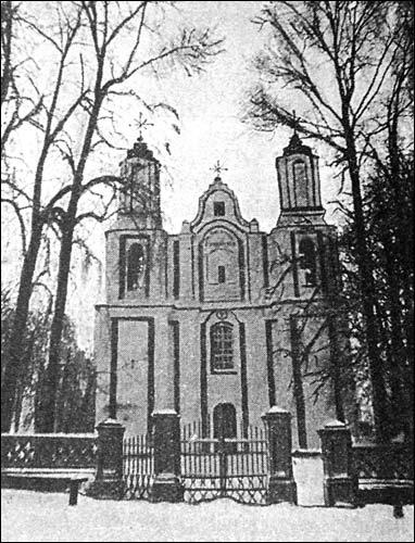 - Касцёл (руіны). Касцёл св. Антонія ў Губіне на здымку да 1913 г.