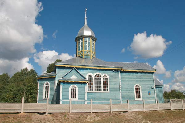 - Orthodox church of St. George. South facade