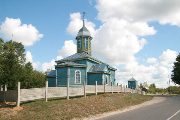 - Orthodox church of St. George. View from the west