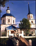 Bryansk.  Orthodox church of the Holy Mother