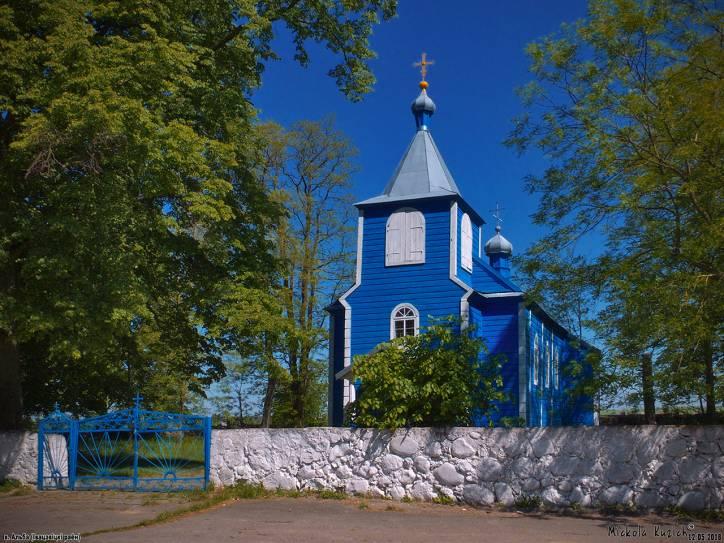 - Cerkiew św. Jerzego.