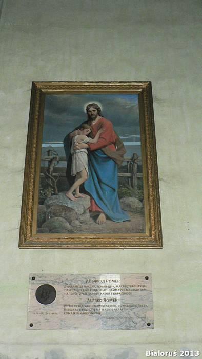 - Касцёл Святога Яна Хрысцiцеля.