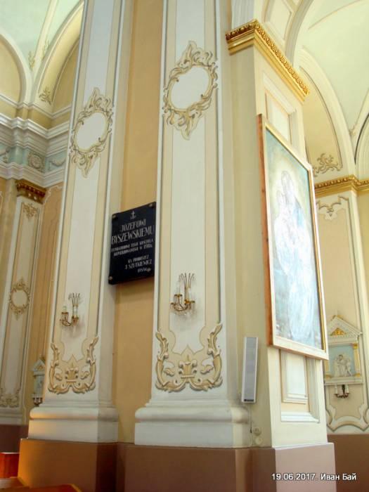 - Касцёл Святога Андрэя Апостала.