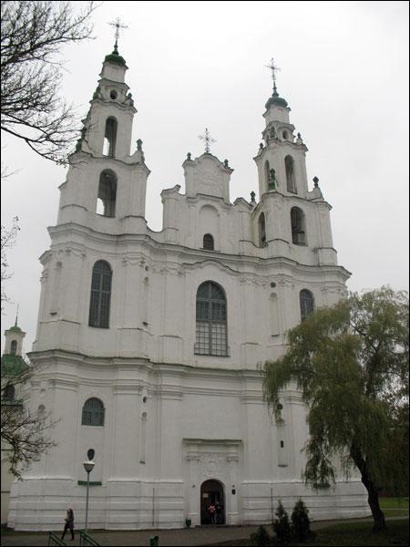 - Царква Святой Сафіі. Галоўны фасад