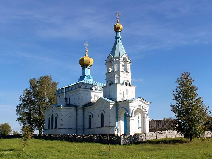 - Orthodox church of the Transfiguration.