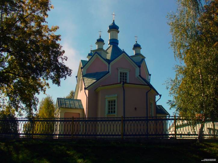 - Царква Святой Ганны. Любищицы (церковь св.Анны 1845г.)