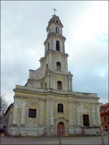 Vilnius. Catholic church of Blessed Mary the Comforter and the Augustine Monastery