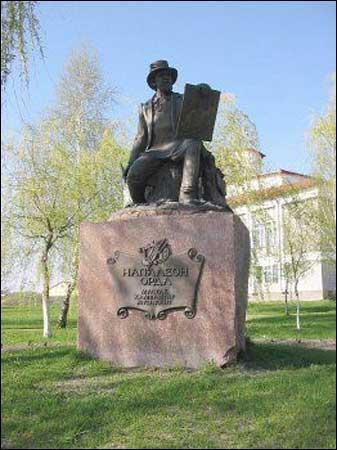 - . Monument to Napoleon Orda in Janava (Ivanava, Belarus). Author - I.Hołubieŭ