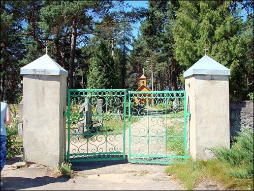 - Кладбище католическое. Часовня. Центральный вход на кладбище