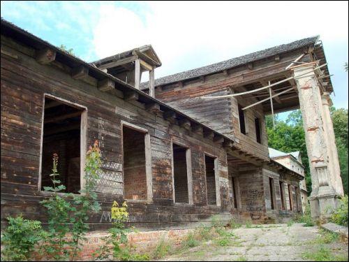 - Усадьба . Вид на дворец с южной стороны