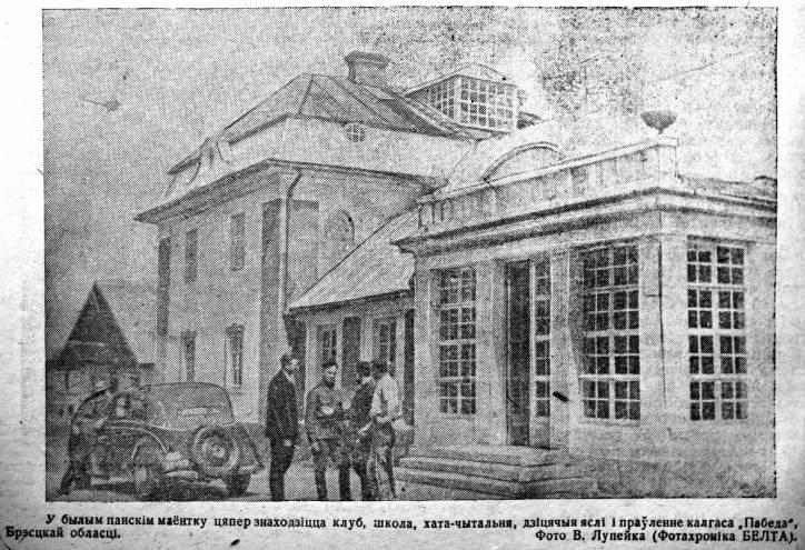 - Сядзібна-паркавы ансамбль Ротаў. У палацы пасля верасня 1939 года размясціліся школа, клуб, хата-чытання, яслі і праўленне калгаса