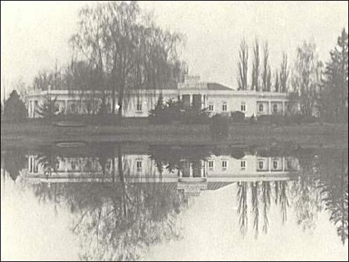 - Сядзіба Біспінгаў. Палац Біспігаў. Фрагмент фотаздымку 1939 г.