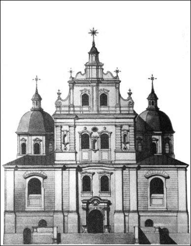 - Kościół i klasztor Dominikanów. Fasada główna