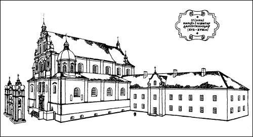 - Kościół i klasztor Dominikanów. Rekonstrukcja kompleksu. Rysunek W. Staszczanjuka