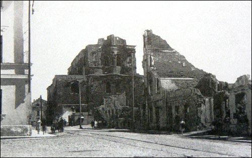 - Kościół i klasztor Dominikanów. Stan po drugiej wojnie światowej