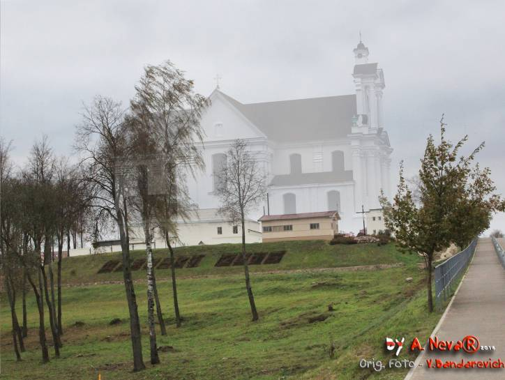 - Catholic church of the Holy Trinity and the Monastery of Dominican.